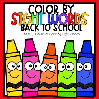 Back To School Color-By-Sight Word