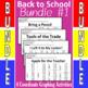 Back To School - 4 Coordinate Graphing Activities - Bundle #1