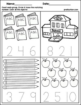 Back To School Count & Write Quantity Math Worksheets