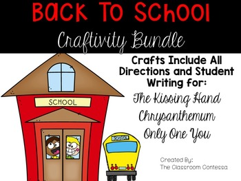 Back To School Craftivity - Three Craft Bundle