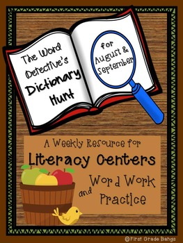 Dictionary Hunts for Literacy Centers- August & September Back to School
