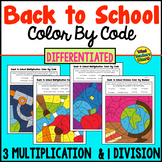 Back To School Differentiated Color By Code - 3 Multiplication - 1 Division