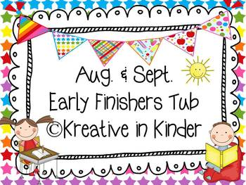 Back To School Early Finisher's Tub for August and September!