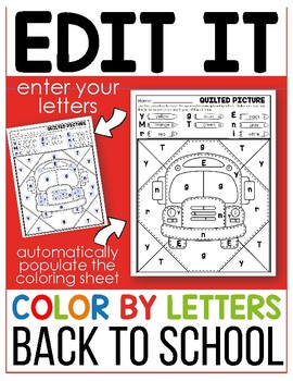Editable Color by Code - Letters - Back To School