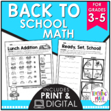 Back To School Elementary Math Activities