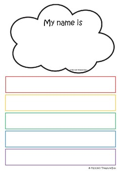 Back To School FREEBIE - All About Me