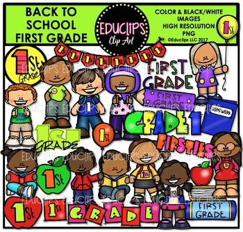 Back To School First Grade Clip Art Bundle {Educlips Clip Art}
