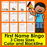 First Name Bingo! First Day of School or First Week of School