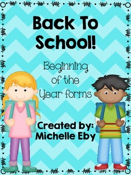 Back To School Forms Bundle