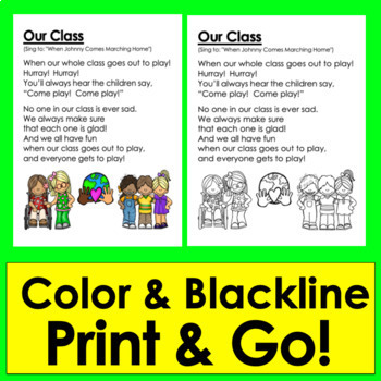 Bullying Prevention, Kindness, Friendship,  Manners Bully Free Poems/Songs