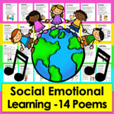 Bullying Prevention, Kindness, Friendship, Poems & Songs: World Kindness Day