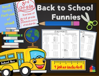 Back To School Funnies - 3rd Grade Math