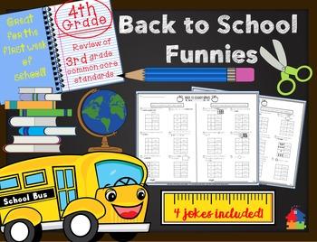 Back To School Funnies - 4th Grade Math
