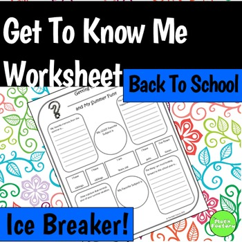 """Back To School """"Get To Know Me"""" Worksheet"""
