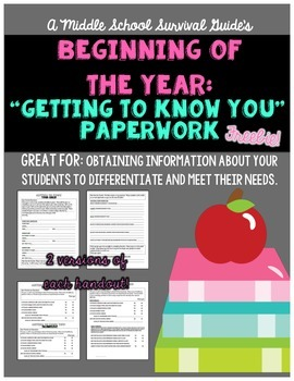 Back To School: Getting To Know You Parent Forms
