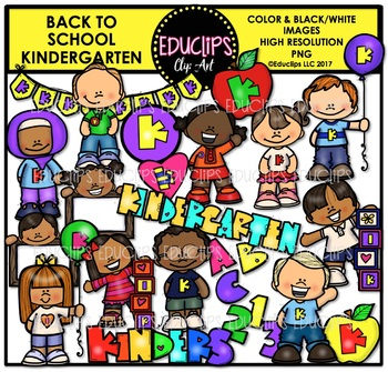 Back To School Kindergarten Clip Art Bundle {Educlips Clip Art}