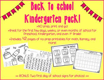 Kindergarten back to school pack *UPDATED 2016*