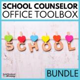School Counseling Office Starter Bundle: Signs, Lunch Bunch, SMART Goals