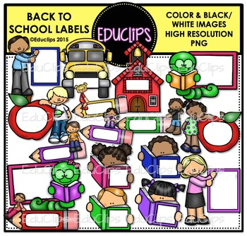 Back To School Labels Clip Art Bundle {Educlips Clipart}
