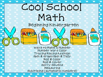 Back To School Math Centers-Kinder CCSS 9 centers
