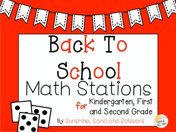 Back To School Math Centers and Stations