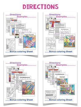 Back To School Math Fact Practice Collaboration Poster BUNDLE