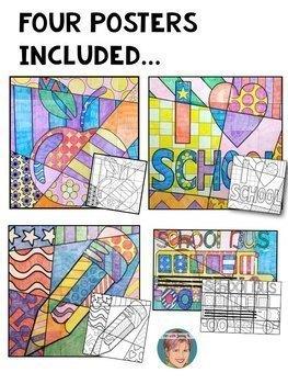 Back To School Math Activities Poster BUNDLE - Fun First Week of School Activity
