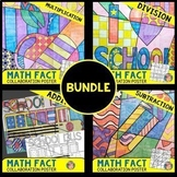 Back To School Math Activities Poster BUNDLE - Fun First W