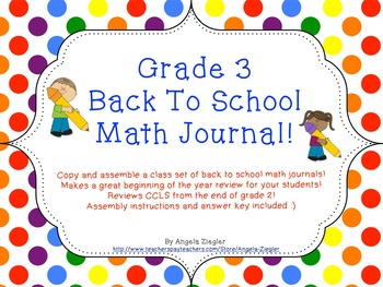 Back To School Math Journal, Grade 3