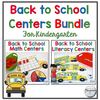 Back To School Kindergarten Bundle