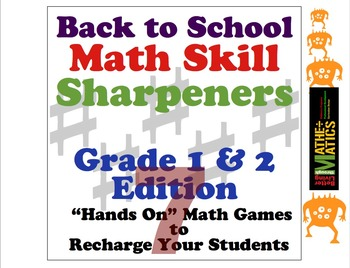 Back To School Math Skill Sharpeners for 1st & 2nd Graders