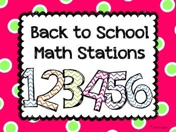 Back To School Math Stations FREEBIE
