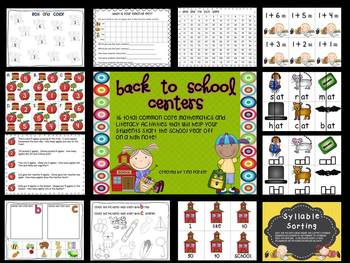 Back To School Math and Literacy Centers