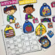 Back To School- Literacy Centers