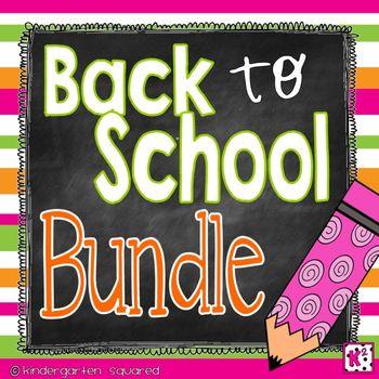 Back To School Mega Bundle!  Cruisin' Into Kindergarten