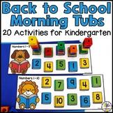 Back-To-School Morning Tubs for Kindergarten
