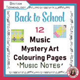 Back To School Music Activities: 12 Mystery Art Music Colo