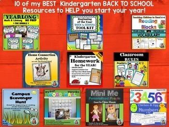 Back To School Activities Kindergarten  SURVIVAL KIT PACK Bundle