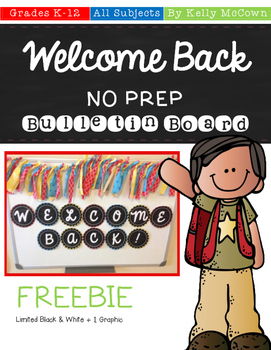 Back To School NO PREP Bulletin Board FREEBIE