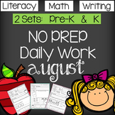 Back To School - NO PREP Daily Literacy & Math - CCSS & TS