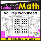Back To School NO PREP Math Packet - 5th Grade