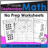 Back To School Math Activities 7th Grade