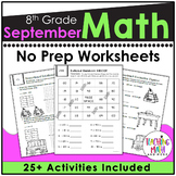 Back To School NO PREP Math Packet - 8th Grade
