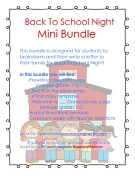 Back To School Night Mini Bundle