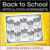 Back To School No Prep Articulation Worksheets for Speech Therapy