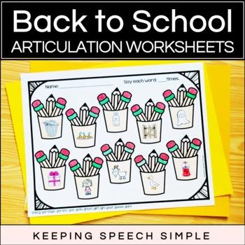 Back To School No Prep Articulation Worksheets