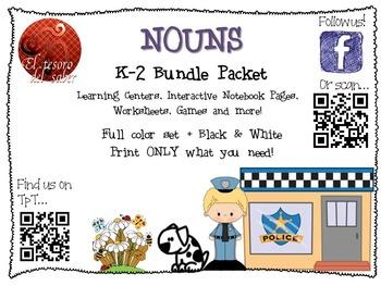 Nouns - K-2 BUNDLE