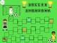 Back To School Open Ended Board Game Bundle First Week Speech