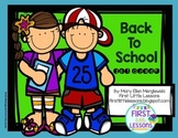 Back To School Packet: First Grade