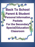 Back To School Parent & Student Personal Info Packets - Sp